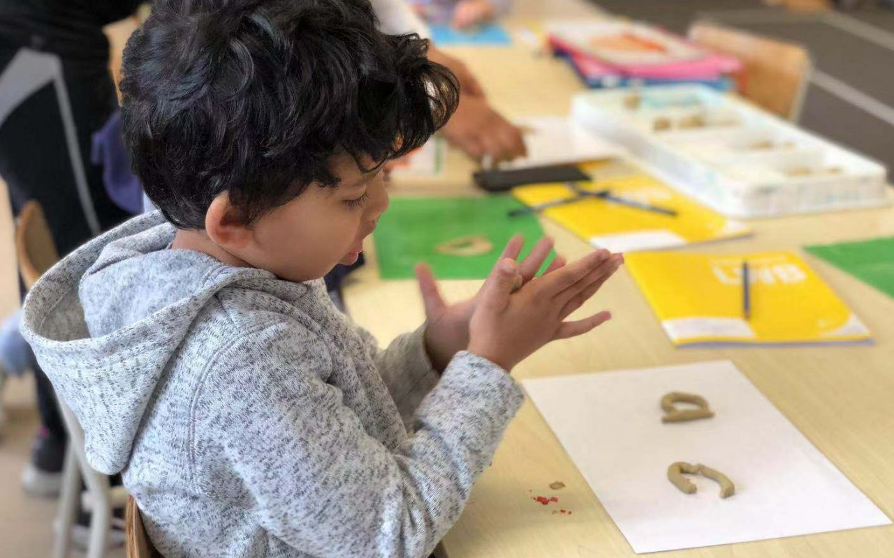 handandhand-flat-bush-early-learning-centre-76-20190903073221418-thumb-20190903073302544